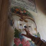 Ulu Camii_Kabe Taşı