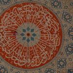 3 Şerefeli Camii Kubbesi